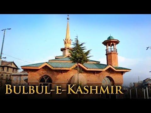 Hazrat Bulbul Shah Dargah Srinagar, Kashmir   Bulbul-e-Kashmir   Ziyarat & History