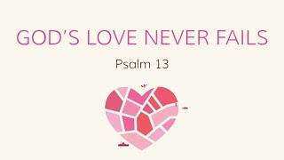 Psalm13