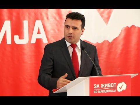 Заев: Убеден сум дека ќе го формираме парламентарното �...