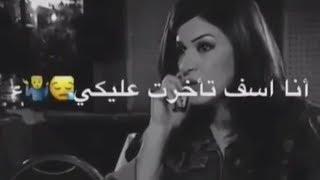 Download lagu اختبار خيانة راح تنصدم فيديو حزين عن الخيانة 😢😢😢