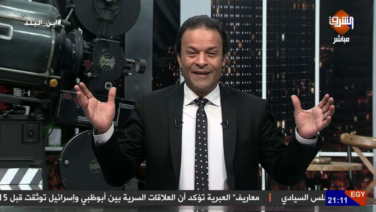 قناة الشرق:الشعب الجزائري يتحدي النظام المصري بهتافة لـ #أبو_تريكة في الدقيقة 22 عقب فوزة في المبارة