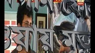 Paran Bannerjee mourns Piyush's death