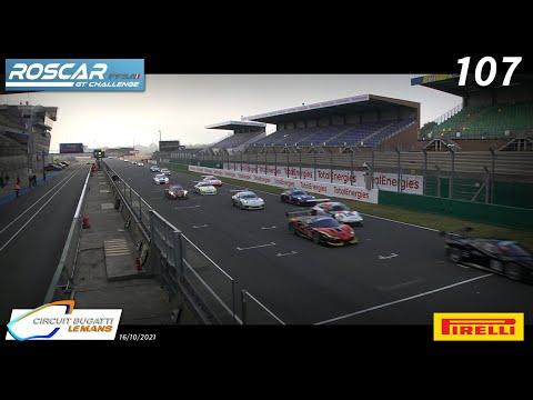 Teaser ROSCAR 107  - Le Mans - 16/10/2021