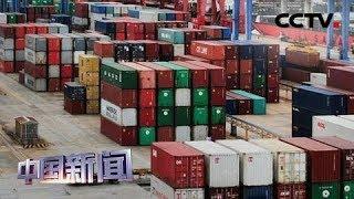 [中国新闻] 商务部:今年来中国商务运行稳中有进 | CCTV中文国际