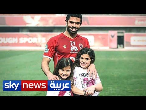 فيروس كورونا يصيب أسرة اللاعب أحمد فتحي وغموض حول حالته   منصات  - نشر قبل 22 ساعة