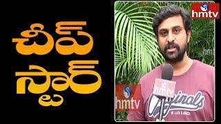RX 100 Director Ajay Bhupathi Calls him a Cheap Star | Tollywood Latest News