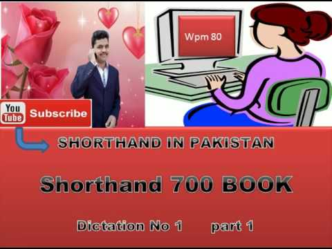 Dictation No  1 Part  1 shorthand seven hundred book (700)