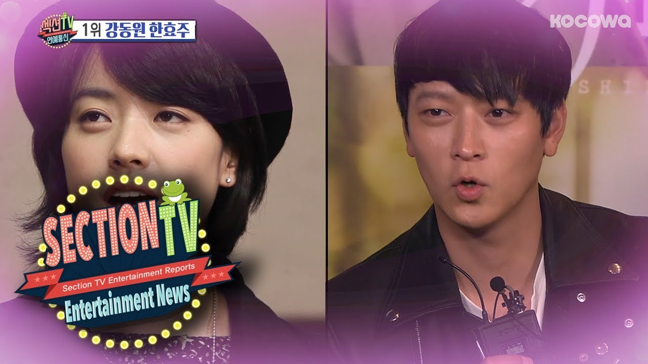 Romance Between Kang Dong Won and Han Hyo Joo Has Been The Talk of The Town  [SECTION TV News Ep926]
