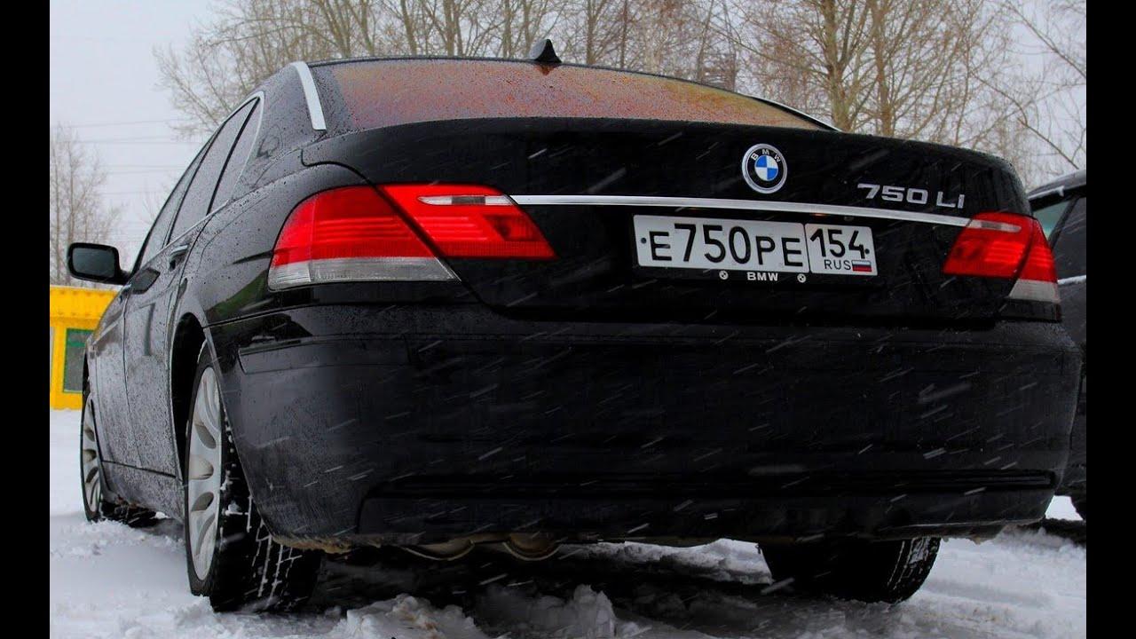 Тест-драйв BMW 7 series (750 Li) E65/E66 - YouTube