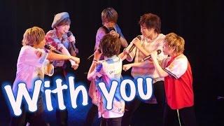 シングル『NOIR〜ノワール〜』のカップリング曲『With you』のオリジナ...