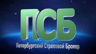 видео Рейтинг страховых компаний КАСКО