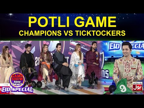 Polti Game | Game Show Aisay Chalay Ga Eid Special | TickTock Vs Champion