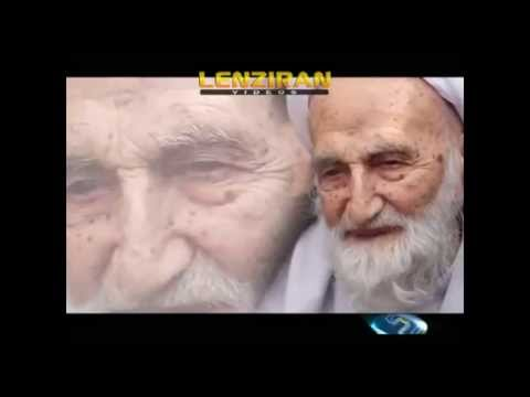 Ayatollah Khazali passed away at the age of 91