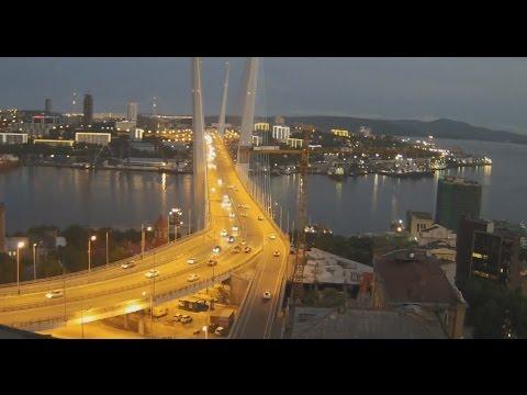 Владивосток снятый на веб камеры