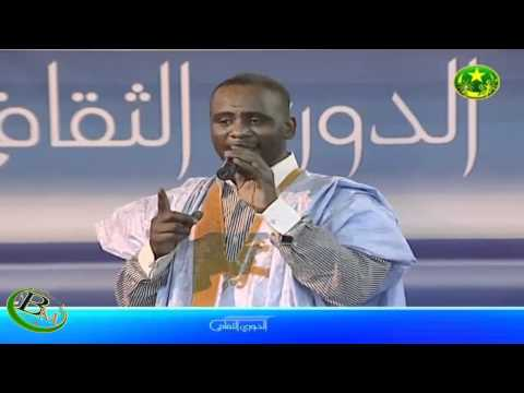 Ely Salem Ya Watana Music Mauritania