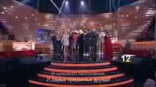 """Ирина Аллегрова и Иванушки Int.""""День рождения"""" ДоРе"""