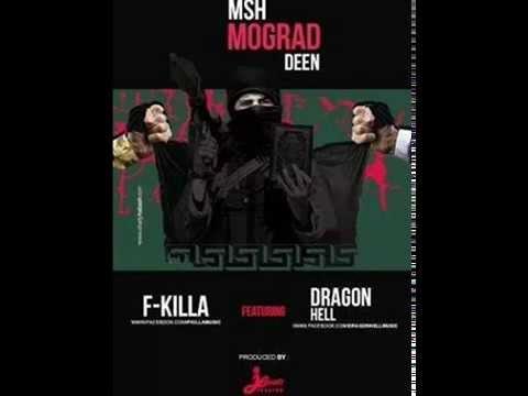 DRAGONHELL feat F-KILLA (mesh mograd deen  ) -  دراجون هيل - المقاتل كيلا ( مش مجرد دين )