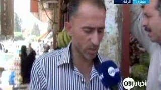 مواطنون سوريون في الرقة يشكون إرتفاع أسعار المواد الغذائية إلى مستويات قياسية