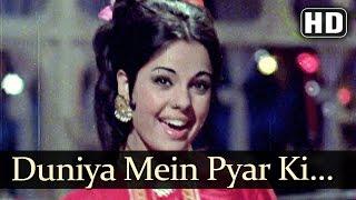 Duniya mein pyar ki - mumtaz - rajesh khanna - sachaa jhutha - old hindi song
