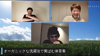 この動画は、2021年4月3日にライブ配信した時のものです。 『ホニャララLIVE』(前身『ホニャララ会議(仮)』) 二人のMC、yuji(星読みヒーラー)と井出武尊(子ども遊び)が ...