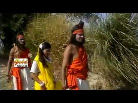 राम वनवास/Raam Vanvas/पं. माताफेर तिवारी (निर्मोही सुल्तानपुरी)/ GOLD AUDIO