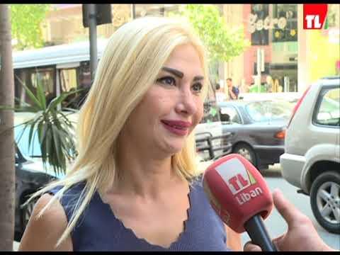 اسواق بيروت عشية عيد الاضحى المبارك - تقرير نبيل الرفاعي