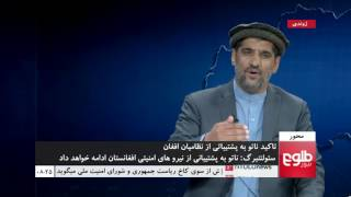 MEHWAR: NATO's Remarks On Recent Incidents Reviewed