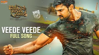 Veede Veede Full Audio Song | Jaya Janaki Nayaka | Bellamkonda Srinivas | Rakul Preet | DSP