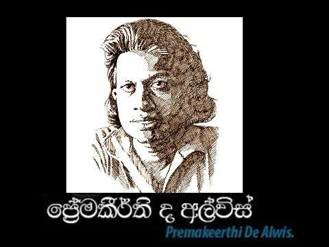 Image result for premakeerthi de alwis
