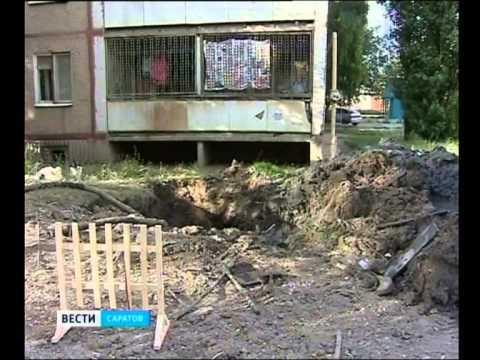 Жители домов по улице Лебедева-Кумача пожаловались на прорывы водопровода