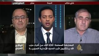 الواقع العربي- مخاطر اقتراب مليشيات شيعية من حدود الأردن