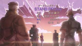 Repeat youtube video 【Cover】「STAND PROUD」 Jojo - Stardust Crusaders OP