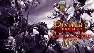 Divinity: Original Sin с Венди и Марвом - Часть 3