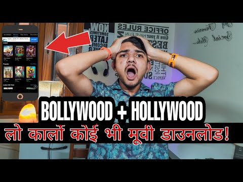 How To Watch Movies Online For Free |Hindi How To Donwload Movies For Free|Hindi Bollywood+Hollywood