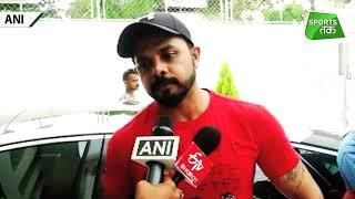 Sreesanth ने कहा अंतरराष्ट्रीय क्रिकेट में वापसी कर के दिखाउंगा   Sports Tak