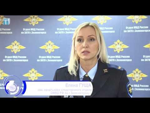 Новости ТВИН 26.04.2017