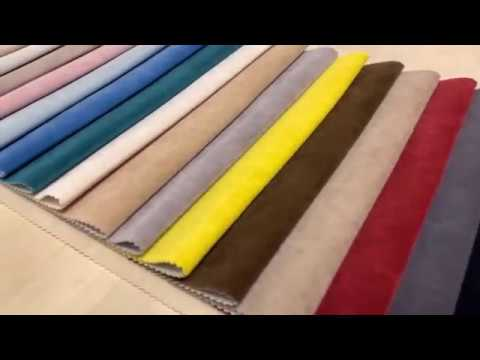 Emmanuelle Lux (флок) Лэзертач - мебельная ткань Эммануэль люкс