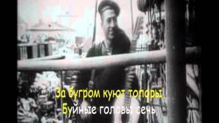 АлисА - Небо Славян (караоке)