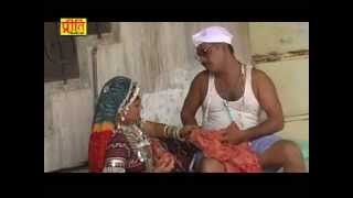 Repeat youtube video Darji Ri Dukan-Rajasthani Sexy Hot Comedy-Hit Full Movie By Pukhraj Nadsar (Part 2)