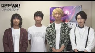"WEAVER (杉本 雄治 & 奥野 翔太 & 河邉 徹) & 阪本 奨悟 ~"" WA! - Wonder Japan Experience """