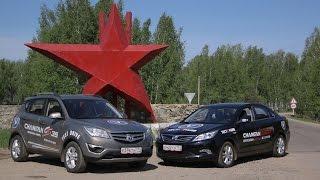 Смотреть ВСЕМ.  Обзор китайских авто: Changan Eado&Changan CS35.  Тест-драйв