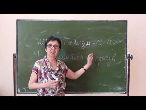 Экономика для студентов неэкономических специальностей (Санданова С.Б. ) - 1 лекция