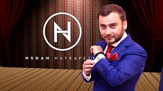 Nshan Hayrapetyan - Es or es ora || Նշան Հայրապետյան - Էս օր Էս օրա