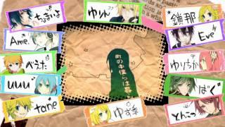 【合唱】 ゆるふわ樹海ガール / Yurufuwa Jukai Girl - Nico Nico Chorus