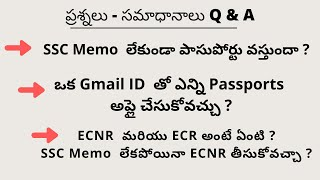 ECNR Passport without a School certificate? || How many passports can be applied from one login