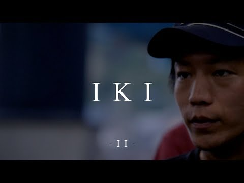 New Territories - Island 2: IKI