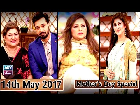 Salam Zindagi - Mother's Day special - 14th May 2017