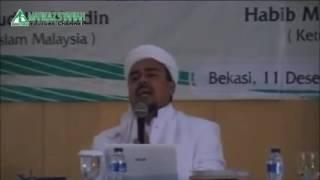 Tanggapan Habib Rizieq tentang Syiah