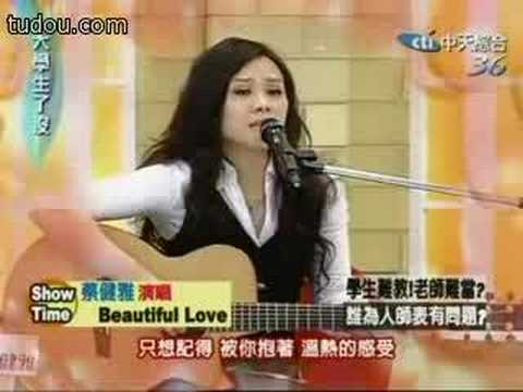 Tanya-Beautiful Love (大學生了�.06.11)