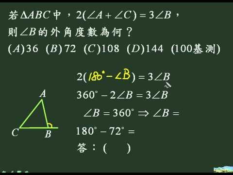 國中1下數學題目 - 國中1下數學題目  - 快熱資訊 - 走進時代